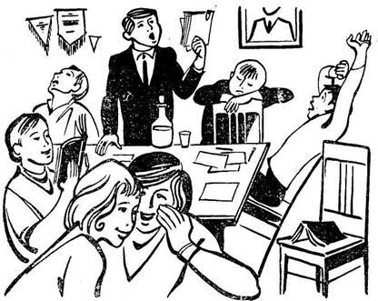 Правильная организация собрания